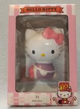 "Hello Kitty 3.5"" Ornament by Kurt S Adler - $14.99"