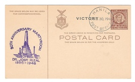 1946 Philippines HG 48 FDC 50th Anniv Martyrdom Jose Rizal Cachet Postal... - $6.99