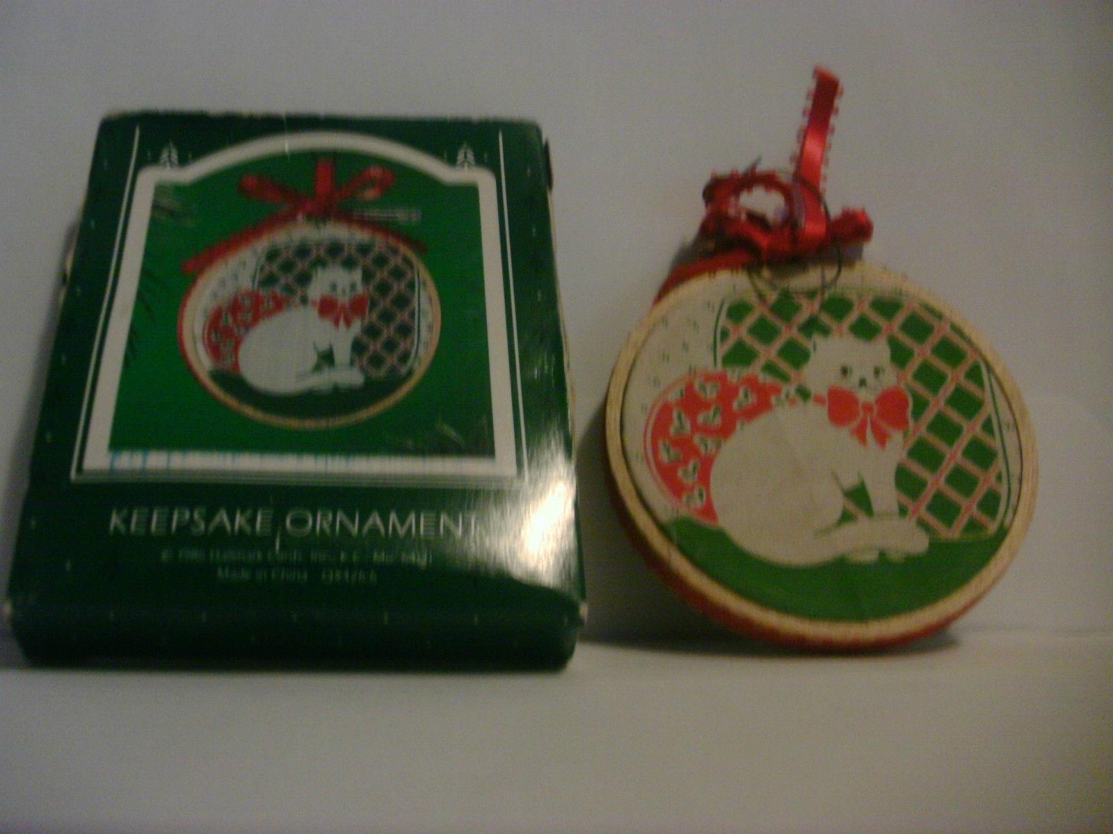 1986 Hallmark Keepsake Ornament Fabric and Wood Niece