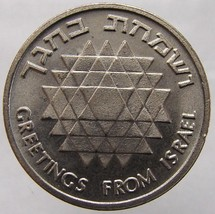 ISRAELI 1967 GREETINGS FROM ISRAEL JOY OF HOLIDAYS SILVERED MEDAL TOKEN   - $9.99