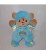 "Wonderful 11"" Fisher Price 2008 Babys First Bear - $14.15"
