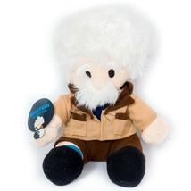 "Einstein Salesforce Trailhead Plush 9"" Tag Seated Collectible Stuffed An... - $64.35"
