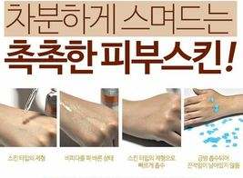 50ml,[RAMOSU]Facial Skin Care Ampoule,Serum,Anti-aging,Whitening,Elasticity image 11