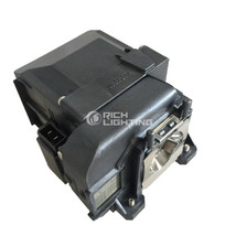 Replacement Projector Lamp for Epson ELPLP77 PowerLite Pro Cinema 4855WU - $114.66