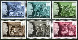 1996 Pope John Paul II Set of 6 Vatican Stamps Catalog Number 1022-27 MNH