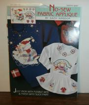 Daisy Kingdom Santa's Quilt Applique No Sew Christmas  - $6.89