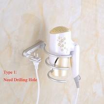 Multi-function Space Aluminum Bathroom Wall Shelf Wall-mounted Hair Drye... - $25.91 CAD