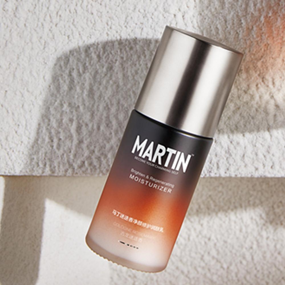 MARTIN Men's Rosemary Brighten and Regenerating Moisturizer