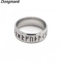 P1808 Dongmanli Punk Fashion Style Antique Retro Male Jewelry Viking Rin... - $18.93