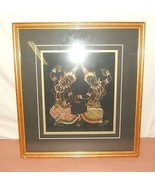"Oriental Art Framed with Glass 20""x 19"" - $43.94"
