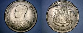 1957 BE2500 Thai 50 Satang (1/2 Baht) World Coin - Thailand Siam - $6.99