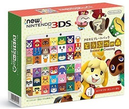 NEW Nintendo 3DS Console Kisekae Plates Pack Animal Crossing EMS Shipping - $216.00
