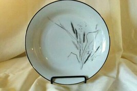 Rosenthal Aida Wheat  Soup Bowl 3182 - $16.62