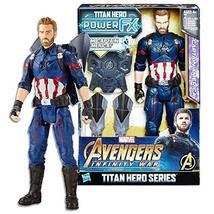 MRVL Year 2017 Marvels Avengers Infinity War Titam Hero Series 12 Inch Tall Elec - $44.99
