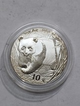 2001 Silver Panda 1 Troy Ounce .999 Fine Coin Lot# Z 10