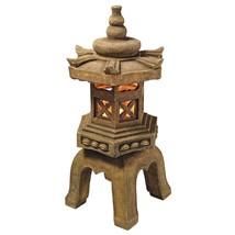 Design Toscano SS8577 Sacred Pagoda Lantern Asian Decor Garden Statue, 2... - $161.45
