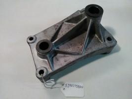 Genuine Honda 53407758010 Steering Gear Case - $66.86
