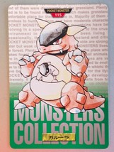 Kangaskhan Carddass Bandai Pokemon Card Game Japanese Nintendo Very Rare F/S - $12.85