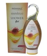 PATANJALI SAUNDARYA SHOWER GEL  - 250ml - $19.99+