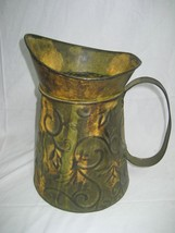 Vintage Antique Metal Watering Pitcher Has Orna... - $14.80