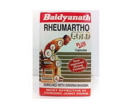 Baidyanath Herbal Rheumartho Gold Plus Capsules For Joint Pains (with Pu... - $21.77