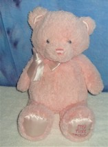 "Baby Gund Pink My First Teddy Bear 14"" Stuffed Animal Plushie - $19.75"