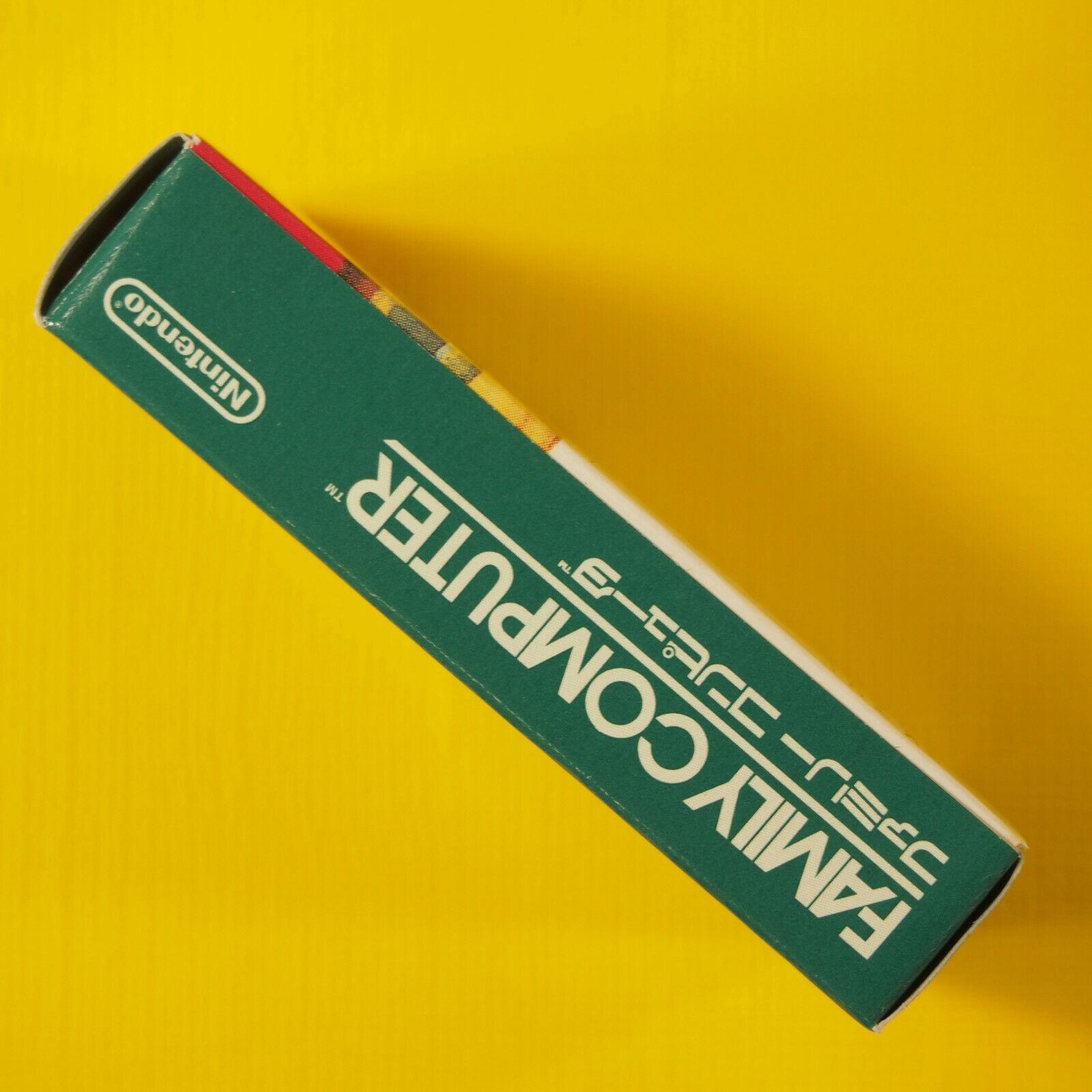 Legend of Zelda: Famicom Mini Complete (Nintendo Gameboy Advance GBA 2004) Japan image 7