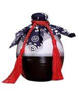 Panda Legends 16-oz Ceramic Empty Wine Bottle Retro White Wine Jar Chine... - $24.72