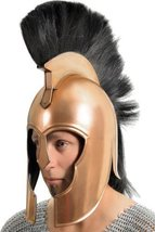 Roman Warrior Helmet - Copper/Black - $114.84