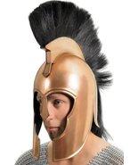 Roman Warrior Helmet - Copper/Black - $114.84