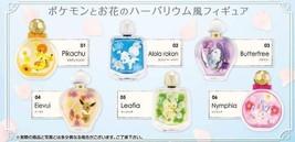 Pokémon Petite Fleur Figure 6 Pieces Gift - $89.76