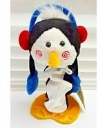 Dan Dee Collector's Choice Penguin Electric Plush Down/Up Sounds Flashin... - $13.81