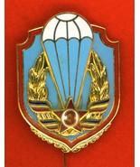 ROMANIA, PARA WING, 3rd CLASS, B&T 934, MASTER, CIRCA-1960's, OBSOLETE, ... - $9.85