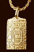 NICE Al-Falaq Islam Islamic Gold Plated Charm Allah Protect - $23.61