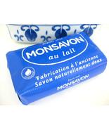 2 MONSAVON au lait Mild & Hydrating Soap Bars from FRANCE 100g - $12.86