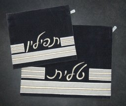 Tallit Tefillin Bag Case Set Plush Suede Gray Gold Cream Embroidery Judaica