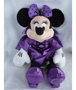 "Disney Store Minnie Mouse 2015 Halloween Vampire Plush Dracula 14"" - $14.99"
