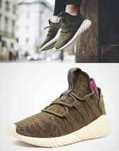 new adidas TUBULAR DAWN TRACE women's 8/8.5 trail run shoes sneakers car... - $84.90