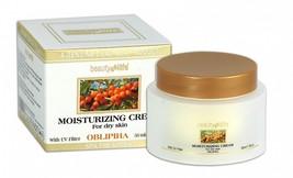 Moisturizing cream Oblipiha for Dry Skin Dead Sea Beauty Life 1.7fl.oz/50ml - $14.85