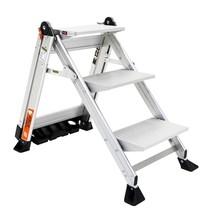3-Step Aluminum Portable Staircase Little Giant Ladder Systems Jumbo Ste... - $142.33