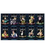 Jojo's Bizarre Adventure PART III: STARDUST CRUSADERS Hardcover Volumes 1-10 - $182.99