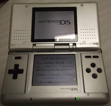 Console Nintendo DS silver [NDS] - $30.13