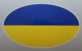 Oval sticker - Ukrainian flag - $2.50