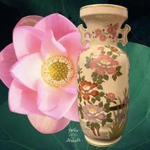 """Andrea by Sadek Oriental Vase Peony Cherry Blossom 12"""" Tall - £31.90 GBP"""