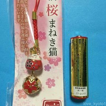 F//S Four Key Chain Strap Set of Maneki Neko Lucky Money Fortune Cat Cute Kawaii