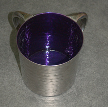 Judaica Hand Wash Cup Netilat Yadayim Last Water Stainless Steel Purple Hammered image 6