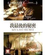 MY LAST SECRET 2009 DVD Li Xiaofeng Jia Kai Documentary - $12.99