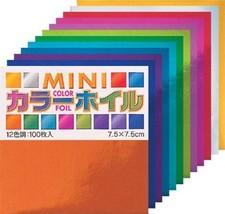 4902031269318 color foil origami - $6.84