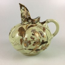 Vintage Asian Melon Moriage Pitcher Yellow With Gold Tone Trim - $37.39