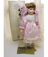 "SEYMOUR MANN SALLY Connoisseur Collection Doll 16"" in Box - $30.00"